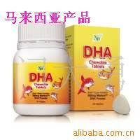 DHA300嚼片